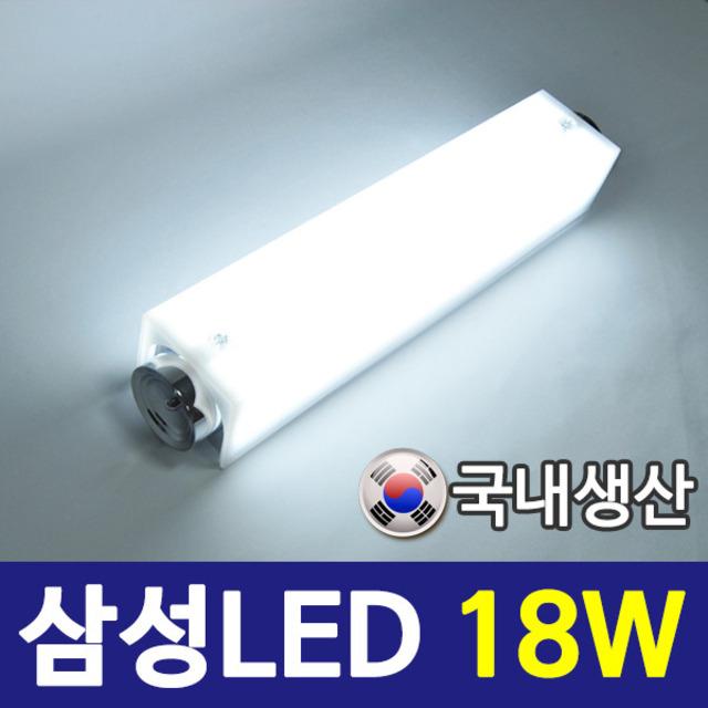 욕실조명 DK led욕실등 18W(주광색) 삼성 LED 적용 욕실등교체방법 DK ...