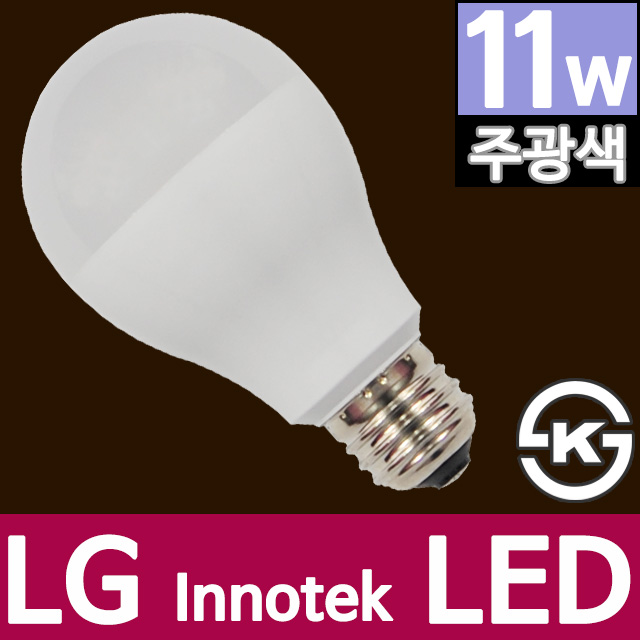 대경엘이디 - LED전구교체 11W 5700K LED램프 삼파장전구 대체 NS-2812 ...