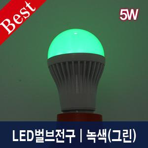 대경엘이디 - LED전구 색상전구 녹색(그린) 5W LED조명 DK-1589 대경 ...